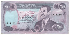 Image Is Loading Bank Of Iraq 250 Dinars Paper Money Currency