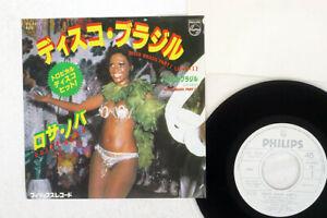 ROSSA NOVA DISCO BRASIL PART 1 PHILIPS SFL-2425 Japan PROMO VINYL 7