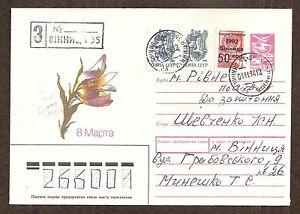 Ukraine-1994-registered-cover-with-Early-provisoire-d-039-affranchissement-Vinitsa-a-rivna