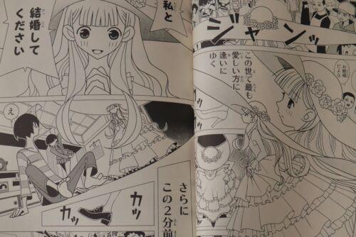 JAPAN Kouji Kumeta manga Sekkachi Hakushaku to Jikan Dorobou 1~6 Complete Set