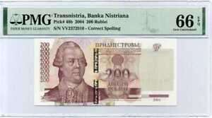Transnistria 200 Rublei 2004 P 40 b Gem UNC PMG 66 EPQ NEW LABEL