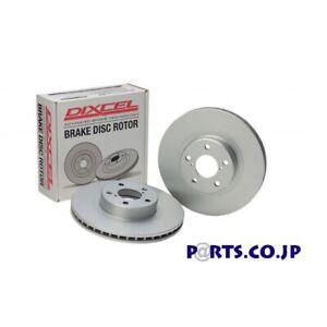 DIXCEL Rear Brake Disc Rotor PD type For Vezel RU1 TURBO (TOURING)