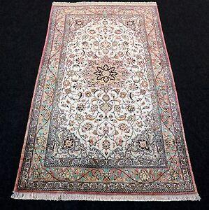 Seidenteppich  Orient Teppich Seide 128 x 77 cm Seidenteppich Perserteppich Beige ...