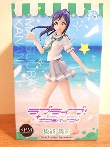 Love Live Sunshine SPM Figure Kanan Matsuura Japan F//S