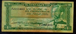 Image Is Loading National Bank Of Ethiopia Banknote 1 One