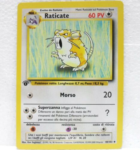 Carte Pokemon Neuve Française XY6-87//108 Lien Spirituel Rayquaza Reverse