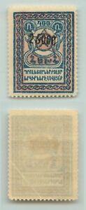 Black Hearty Armenia 1922 Sc 317 Mint E1189 Various Styles