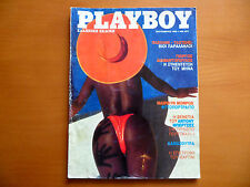 PLAYBOY GREEK EDITION No 54 SEPTEMBER 1989 MEN'S MAGAZINE MARYLIN MONROE MELPO