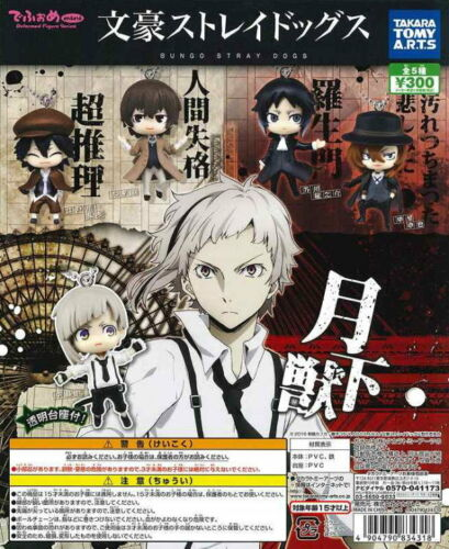 Takara Tomy Bungo Stray Dogs Deformed mini Figure Completed Set 5pcs
