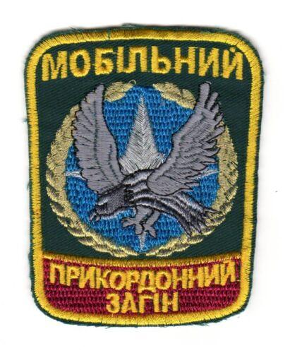 Ukrainian Army Patch Mobile Border Unit Special Forces Swat Border Quard