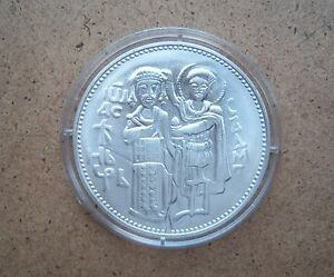 1300th Anniversary of Nationhood MINT BULGARIA 50 leva 1981 Republic Silver
