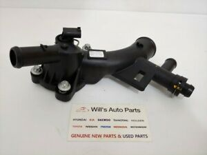 GENUINE-BRAND-NEW-WATER-OUTLET-PIPE-SUITS-HOLDEN-JH-CRUZE-1-4L-2011-2016