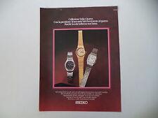 advertising Pubblicità 1982 OROLOGI SEIKO QUARTZ