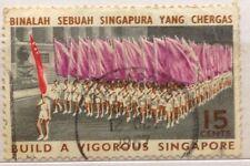 Singapore Used Stamps - Build a Vigorous Singapore