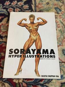 Ambitieux Sorayama Hyper Illustrations - Art Book