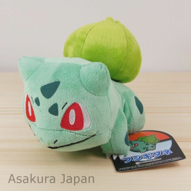 Pokemon Center Original Plush Bulbasaur doll from Japan