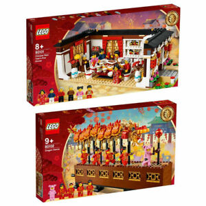 Lego 80101 Chinese Year Eve Dinner / 80102 Dragon Dance
