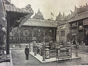 Exhibition-Universal-Paris-1889-Courtyard-Palace-of-the-Cochin-China-Esta-Hauger