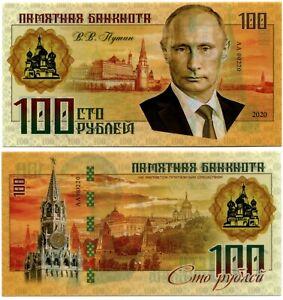 Russia 100 rubles 2020, Vladimir Putin, Polymer souvenir banknote, UNC