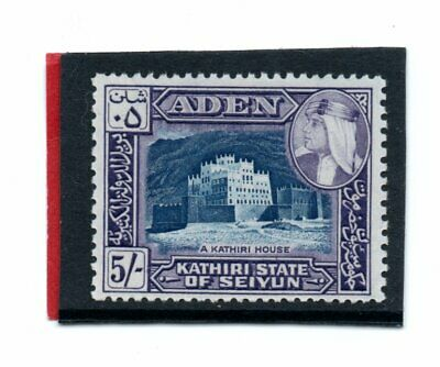 British Colonies & Territories New Fashion Aden/seiyun 1954 5s Deep Blue & Violet Sg 37 Vlh.mint