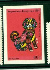 ZODIACO CINESE - CHINESE ZODIAC KYRGYZSTAN 1994 Year of The Dog B