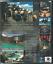 miniature 2 - 🔥🔥🔥 RIven: The Sequel to Myst (Windows/Mac, PC, 1997, Big Box) New 🎮🎮🎮