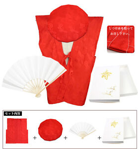 Image Is Loading Japanese Traditional 60th Birthday Anniversary Gift Kimono Red