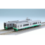 Kato-10-1516-Echigo-Tokimeki-Railway-Series-ET-127-2-Cars-Set-N miniature 1
