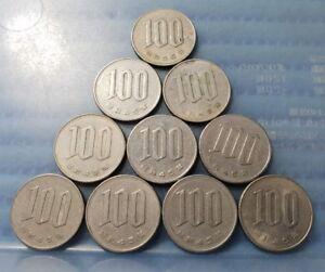 1970-Japan-Year-45-Hirohito-Showa-100-Yen-100-Flower-Coin-Price-Per-Piece