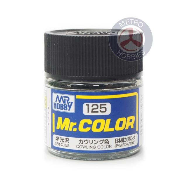 Gunze C125 Mr Color Semi Gloss Cowling Color Brand New