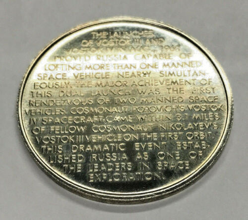 1962 CCCP Soviet SPACE Aprox 27 mm MEDAL 1ST SPACE RENDEZVOUS AUGUST 11-12