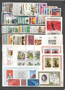 DDR-1977-postfrisch-komplett-mit-allen-Einzelmarken