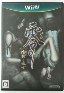Wii-U-Fatal-Frame-Maiden-of-Black-Water-JP