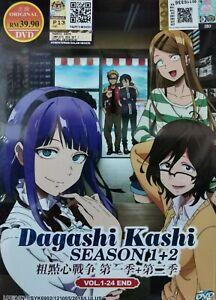 DVD DAGASHI KASHI Full Series Season 1+2 (1-24 End) All ...