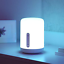 XIAOMI-BEDSIDE-LAMP-2-LAMPADA-COMODINO-LED-SMART-COMPATIBILE-CON-GOOGLE-ED-ALEXA miniatura 4