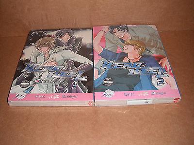 Hero Heel Vol. 1,2 Graphic Novel Yaoi NEW