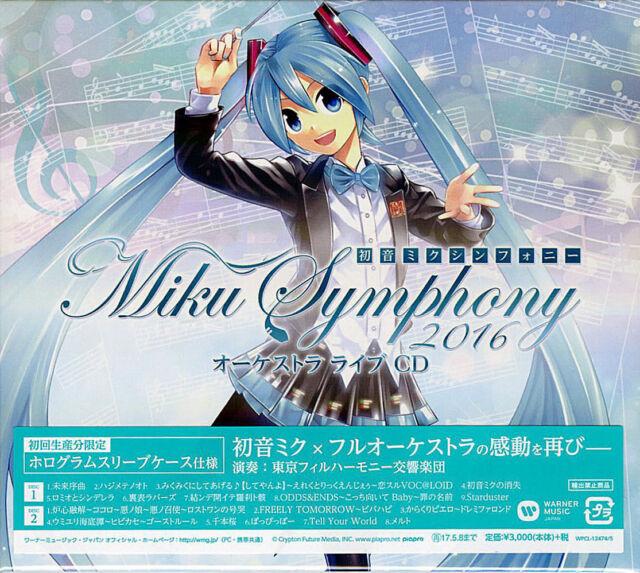 HIROFUMI KURITA. TOKYO PHILHARMONIC...-HATSUNE MIKU SYMPHONY...-JAPAN 2 CD G88