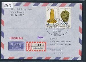 Stable 98699) Lh Ff Reco! Francfort-zagreb Yougoslavie 25.8.77, Mif Archéologie-afficher Le Titre D'origine Dernier Style