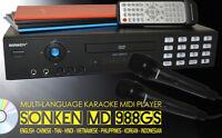 Sonken/arirang Multi Language Karaoke Machine With Mics & 35,610 Songs Included