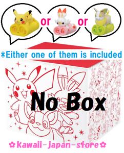 Pokemon Pikachu Pika Pika box 2021 Blanket Contents secret Limited No BOX