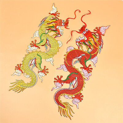 cheap patch golden red Chinese dragon pair embroidered applique patch