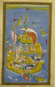 Hand-Painted-Rare-Persian-Dragon-Miniature-Painting-Rare-Silk-Art-Work-Detailed