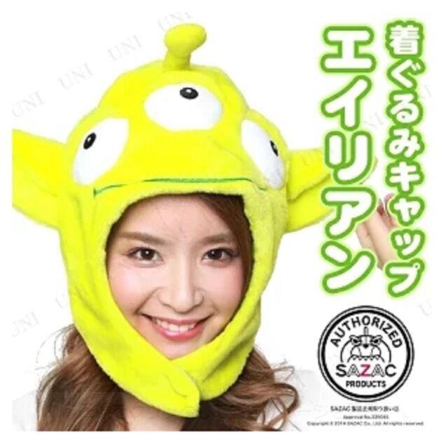 Japan Disney Cotton Tote Bag Shopping Bag Toy Story Little Green Men Alien