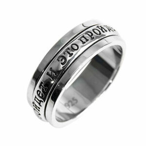 Silver 925 KING SOLOMON Thick Ring THIS TOO SHALL PASS Russian Gift Spin Ring