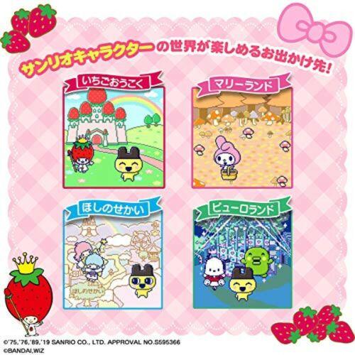 from japan BANDAI Tamagotchi meets Sanrio Characters Meet ver