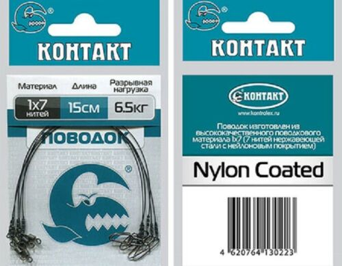leash Contact 1Х7 package 5 PCs 13kg