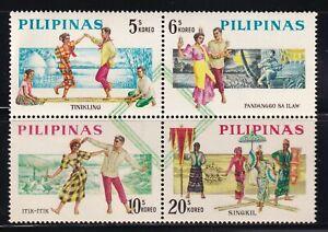 Philippines-Year-1963-Scott-892a-MNH