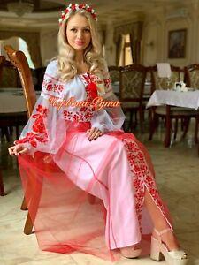 Oekraïens Vyshyvanka borduurwerk jurk Oekraïens geborduurde geborduurde BoQdCreWx