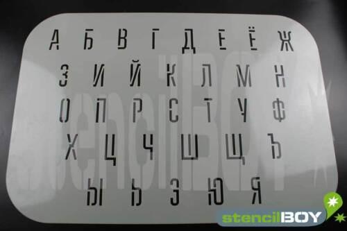 Buchstabenschablone kyrillische russische Schrift vom stencilBOY