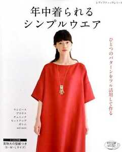 Simple-Clothes-that-can-be-worn-All-Seasons-Japanese-Craft-Pattern-Book-SP2